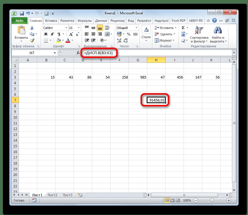 Результат вычисления функции ДИСП.В в Microsoft Excel