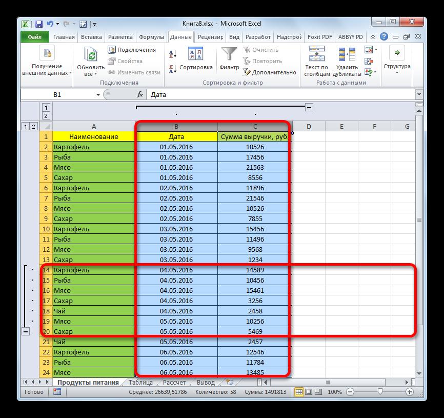 Сгруппированные элементы отображены в Microsoft Excel