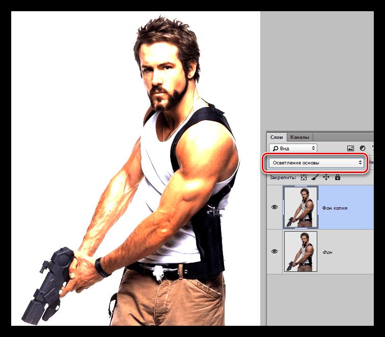 Смена режима наложения для копии фона на Осветление основы в Фотошопе