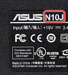 Загружаем драйвер тачпада для ноутбуков ASUS