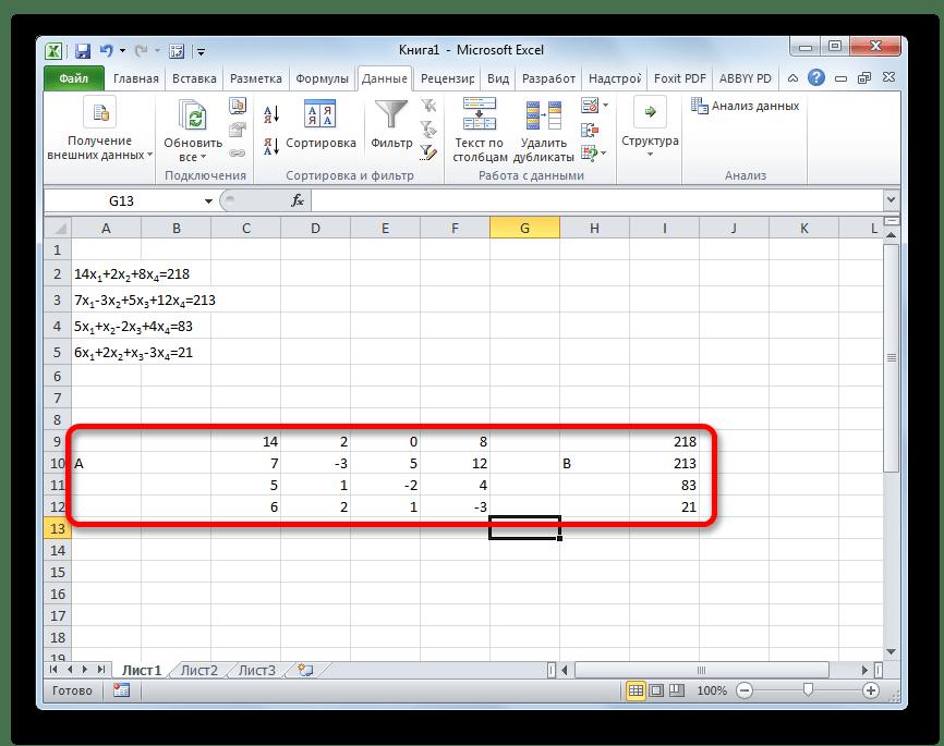 Составление матриц в Microsoft Excel