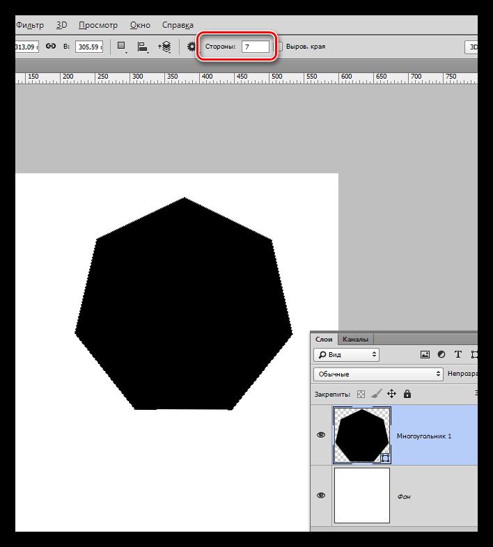 Создание многоугольника с равными углами и сторонами в Фотошопе