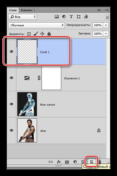 Создание нового слоя для создания образцов цвета в Фотошопе