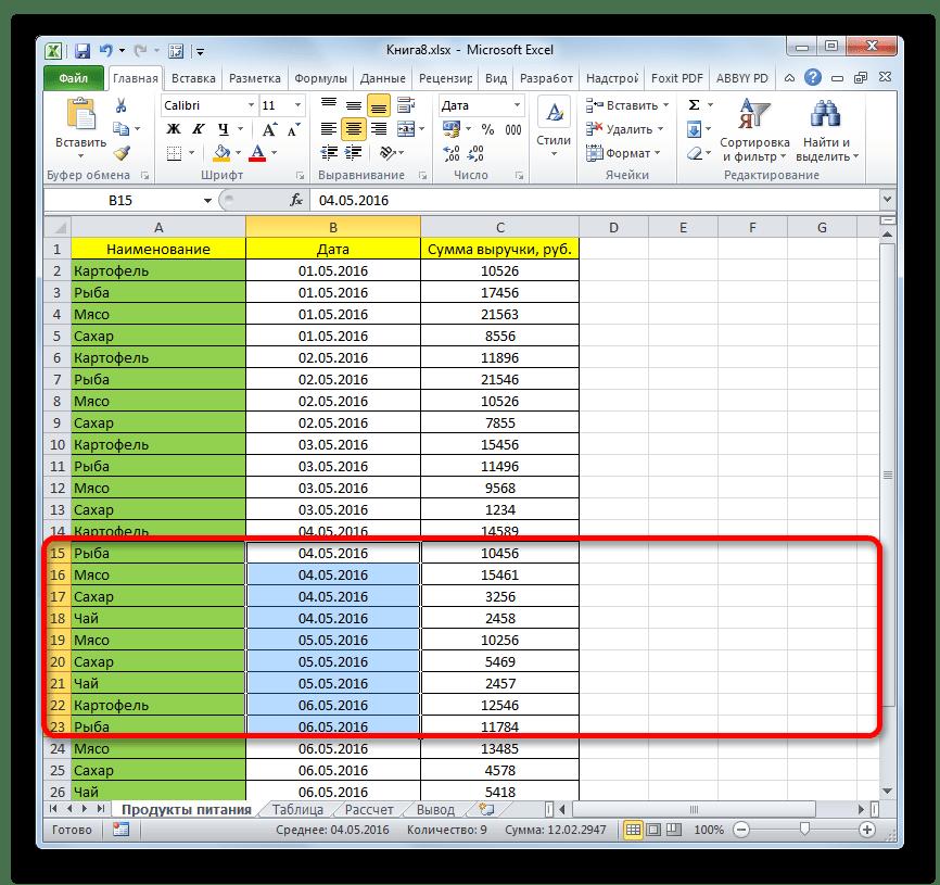 Строки отображены в Microsoft Excel