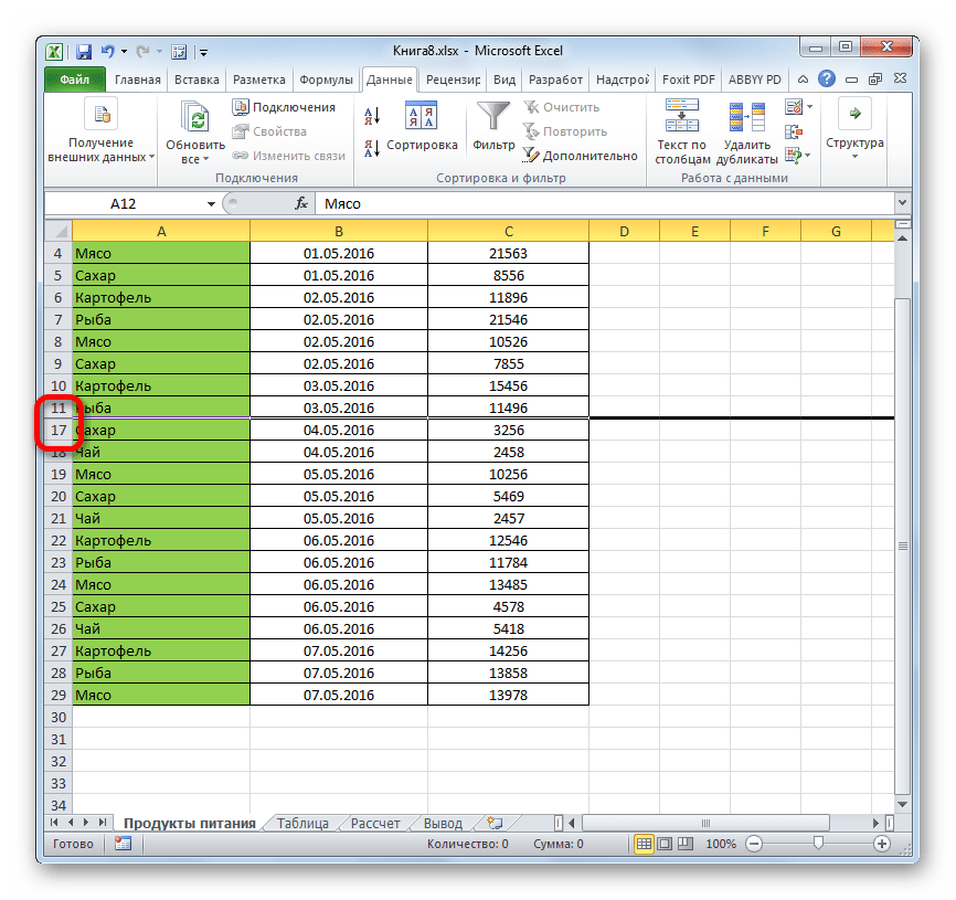 Строки скрыты через контекстное меню в Microsoft Excel