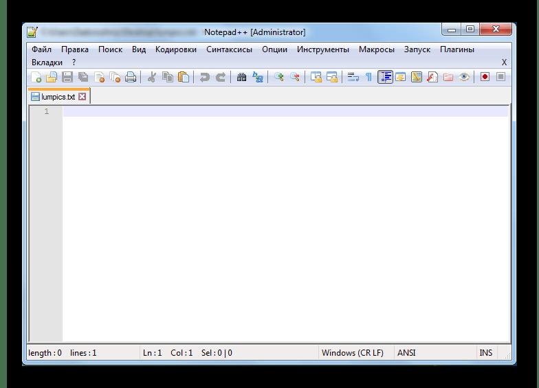Текстовый документ открытый с помощью расширенного редактора Notepad++ на компьютере в операционной системе Windows 7