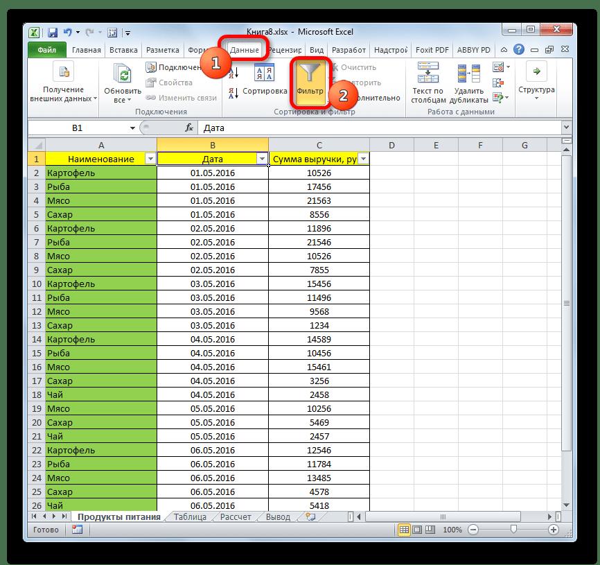 Удаление фильтра в Microsoft Excel