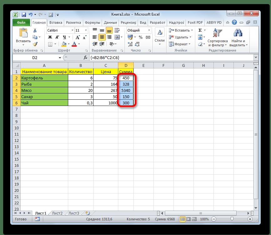 Удаление формулы массива в Microsoft Excel