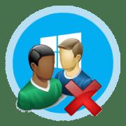 даление пользователей в Windows