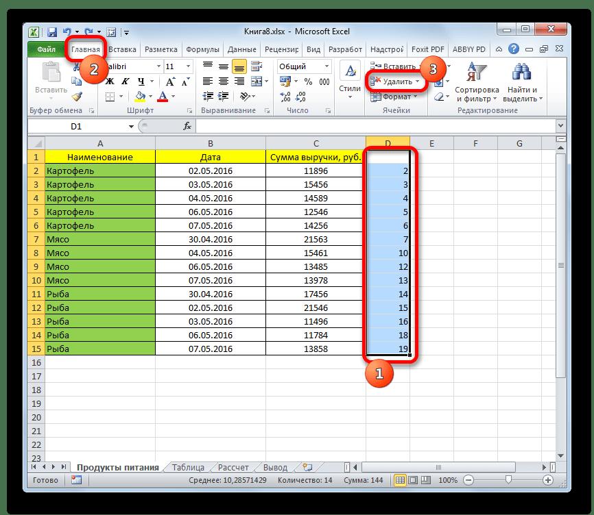 Удаление столбца с номерами в Microsoft Excel