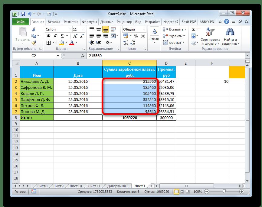 Умножение выполнено в Microsoft Excel