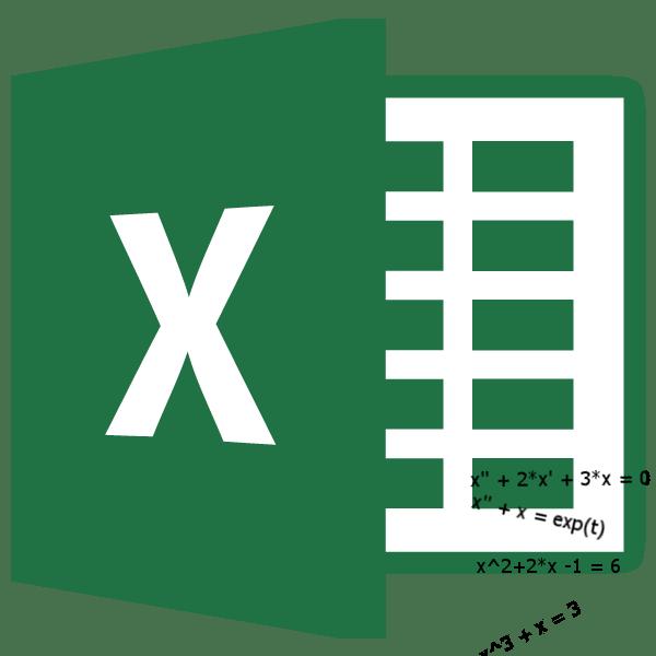 Уравнения в Microsoft Excel