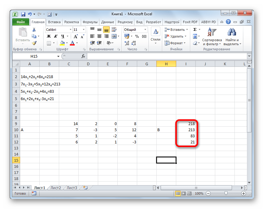 Вектор B в Microsoft Excel