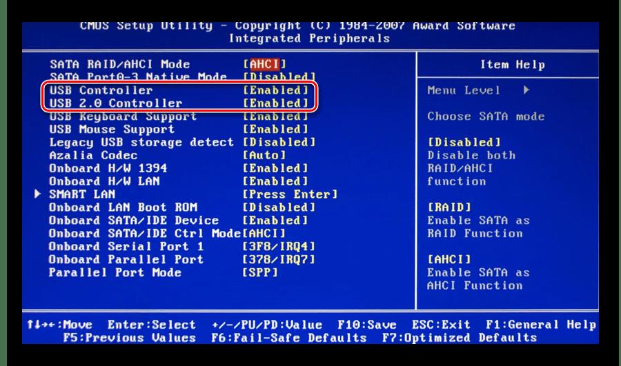 Включение USB-контроллеров Award BIOS