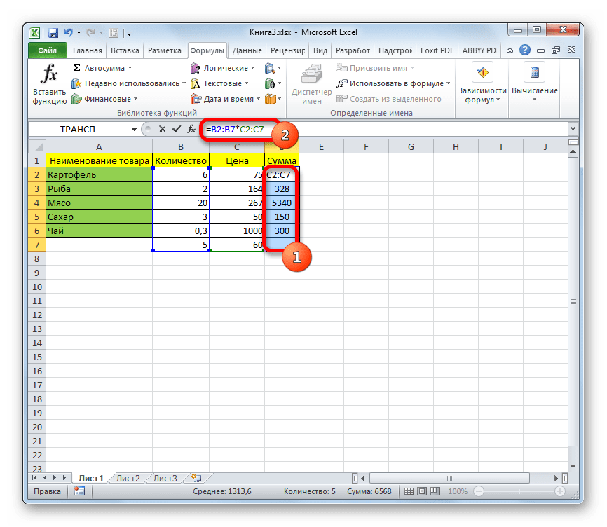 Внесение изменений в формулу массива в Microsoft Excel