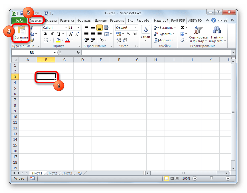 Вставка через кнопку на ленте в Microsoft Excel