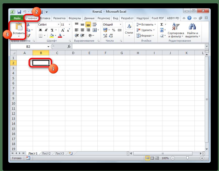 Вставка списка в Microsoft Excel