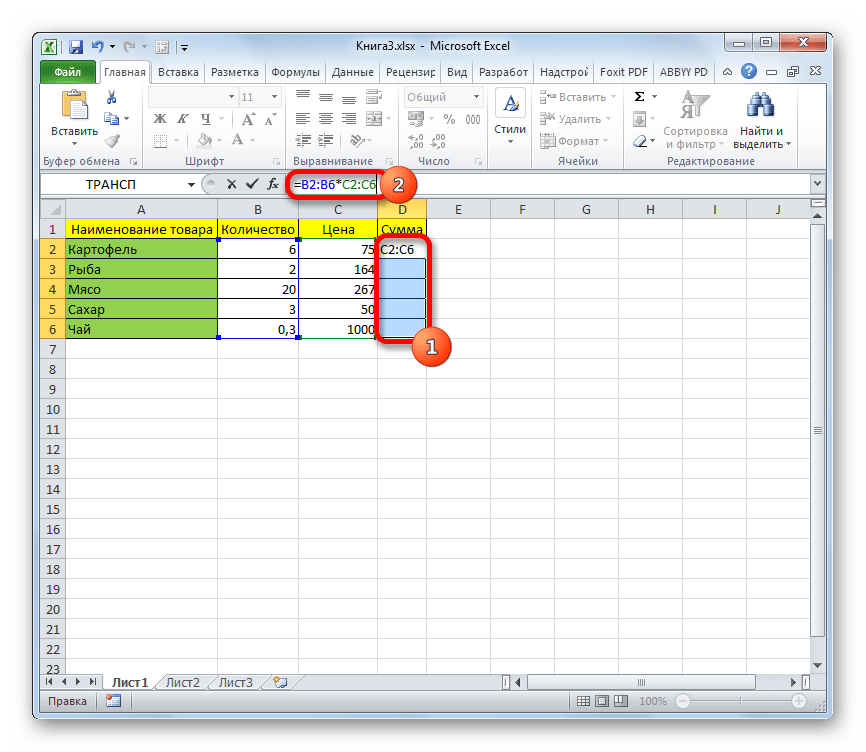 Введение формулы массива в Microsoft Excel