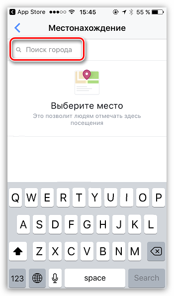Выбор города в Facebook