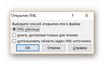 Выбор параметров в Excel