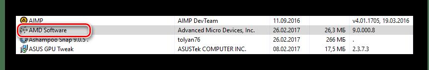 Выбор строки AMD Software