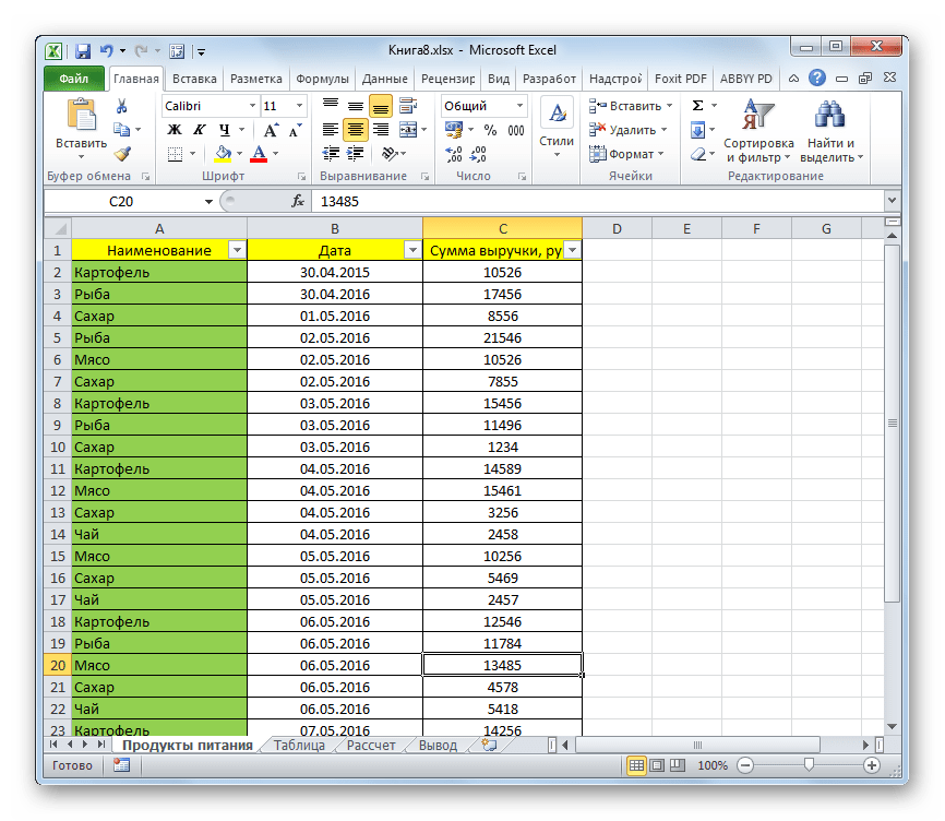 Выбранные строки удалены в Microsoft Excel