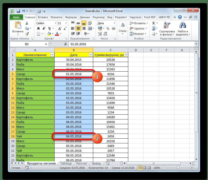 Выделение диапазона ячееек с помощью клавиши Shift в Microsoft Excel