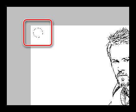 Выделение для создания образцов цвета в Фотошопе