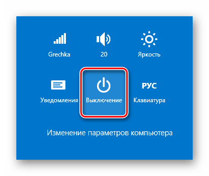 Windows 8 Панель Charms
