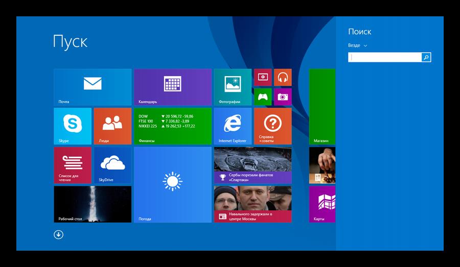 Windows 8 Стартовый экран