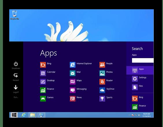 Windows 8 Win8StartButton