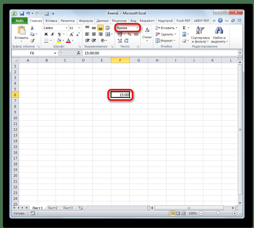 Ячейка в формате времени в Microsoft Excel