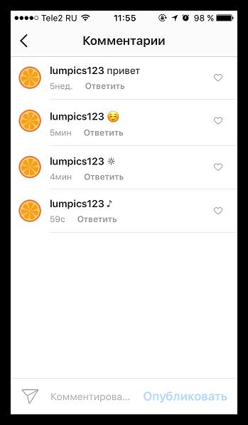Юникод символы на iPhone