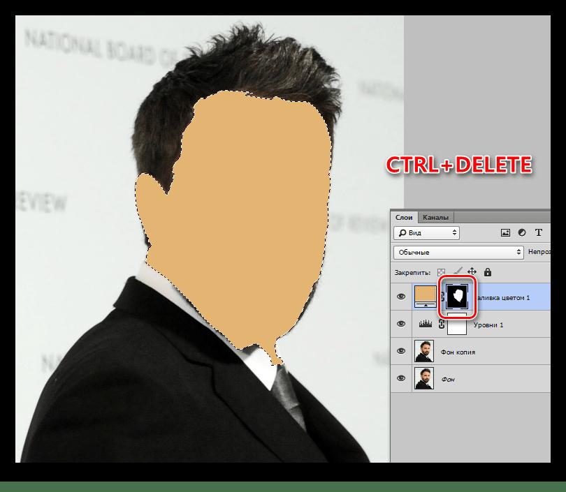 Заливка участка маски белым цветом при создании мультяшного фото в Фотошопе