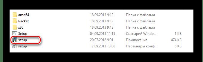 Запуск файла Setup