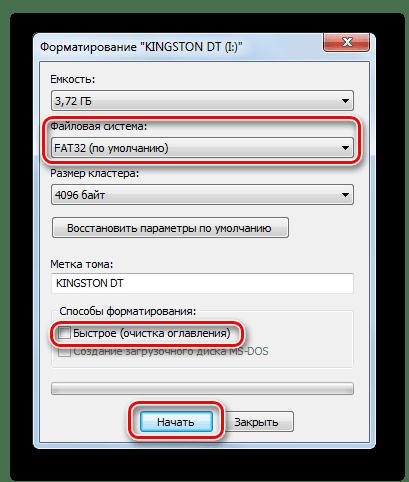 Запуск форматирования флешки