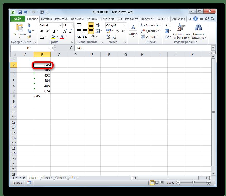 Значение в ячейке преобразовано в число в Microsoft Excel