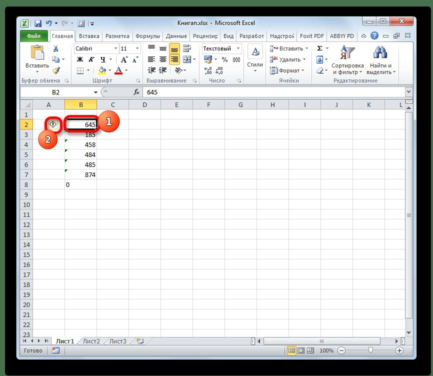 Значок об ошибке в Microsoft Excel