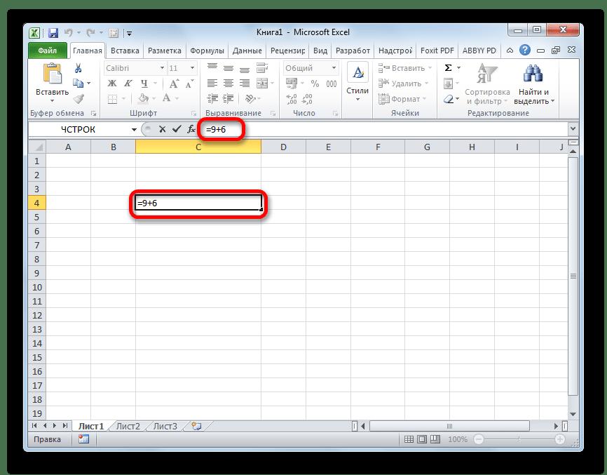 Знак равно перед формулой в Microsoft Excel