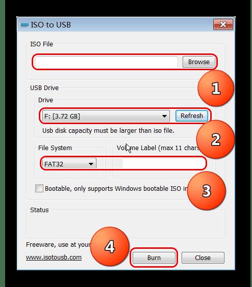 использование программы ISO to USB