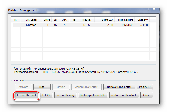 кнопка Format this part в меню Parts Manage