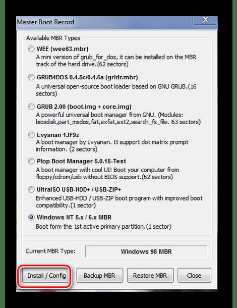 кнопка Install в Process MBR
