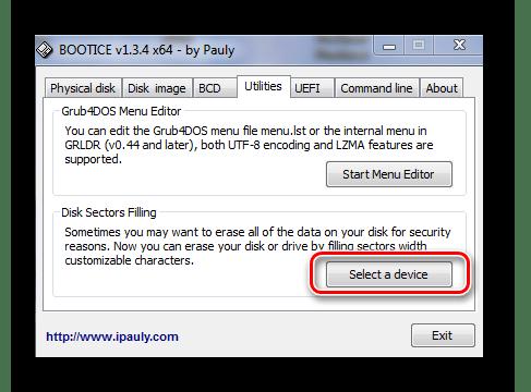 кнопка Select a device в Bootice