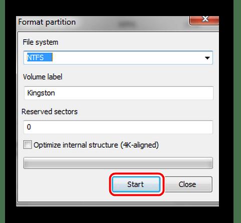 кнопка Start в меню Parts Manage