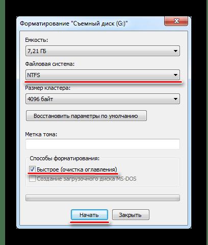 окно форматирования дисков