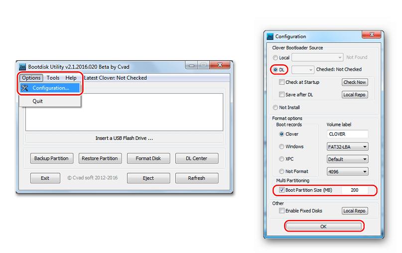 окно конфигурации BootDiskUtility