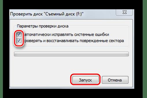 Что делать, если файлы на флешке не видны