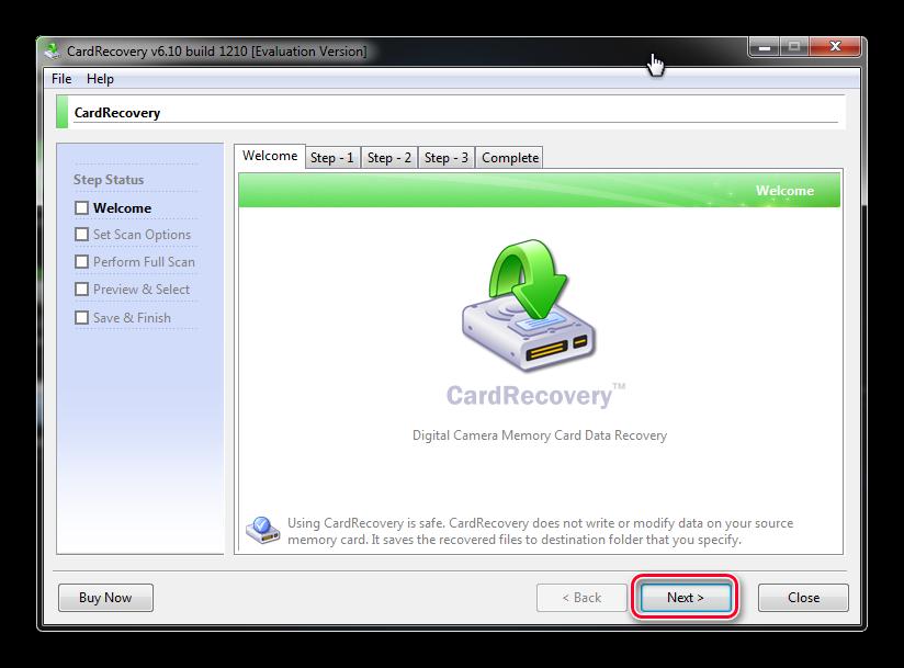 стартовый экран в программе CardRecovery