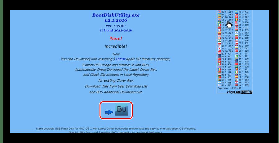 страница скачивания BootDiskUtility