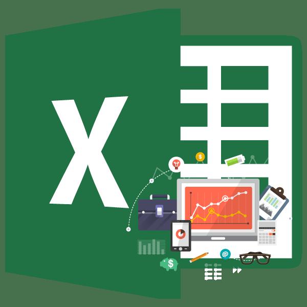 ABC-анализ в Microsoft Excel